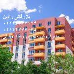 پخش عمده رنگ ساختمانی در تهران