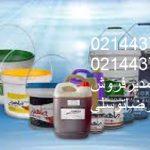 فروش انواع رنگ ساختمانی ماهور