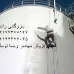قیمت خرید رنگ صنعتی اصفهان