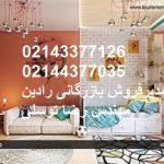 مرکز خرید رنگ ساختمان در زنجان