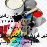 قیمت انواع رنگ ساختمانی گلستان